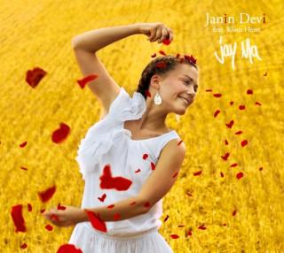 CD Janin Devi: Jay Ma