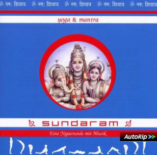 CD Yoga & Mantra ~ Sundaram