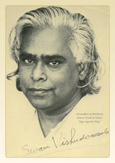 Poster: Vishnudevananda