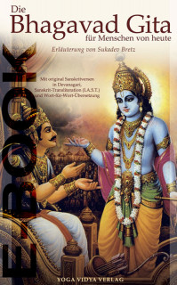 E-Book Die Bhagavad Gita für Menschen von heute