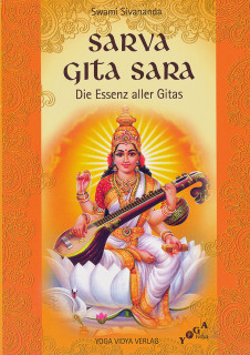 Sarva Gita Sara