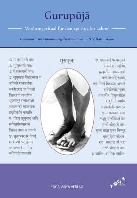 Gurupuja von Shri Karthikeyan