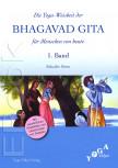 E-Book Die Yoga-Weisheit der Bhagavad Gita für Menschen von heute 1