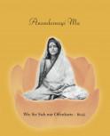 Anandamayi Ma - Wie Sie sich mir offenbarte - Bhaiji