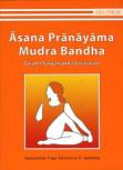 Asana Pranayama Mudra Bandha von Swami Satyananda