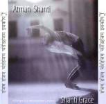 CD Atman Shanti: Shanti Grace