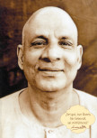 Poster: Swami Sivananda