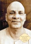 """Postkarte """"Swami Sivananda"""""""