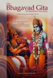 Die Bhagavad Gita für Menschen von heute von Sukadev Bretz