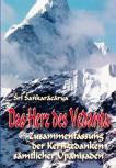 Das Herz des Vedanta von Sri Shankaracharya