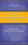 Die zehn Lebensempfehlungen des Yoga von Alexander Kobs