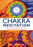 Chakra Meditation by Swami Saradananda