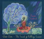 CD Renée Sunbird: Gate Gate