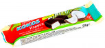 Zartbitter Kokos Happen vegan 50 g