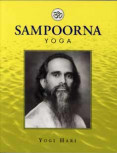 Sampoorna Yoga by Yogi Hari
