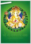 Poster: Ganesha (grün)