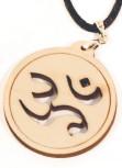 OM Symbol ausgespart, Ahornholz