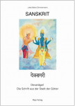 Sanskrit ~ Band 1 von Jutta Marie Zimmermann