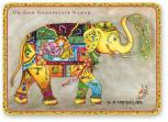 "Shakticard ""Elefant"""