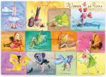 Shakti Poster: Wings of Yoga